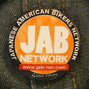 アメリカンバイク、カスタムバイク関連のグッズ
