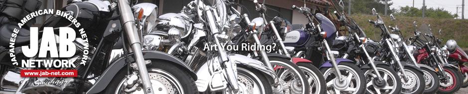 アメリカンバイク、カスタムバイクのポータルサイト JAB-NETWORK